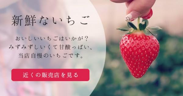 ichigo-after