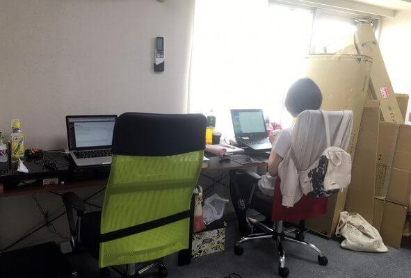 office_r02