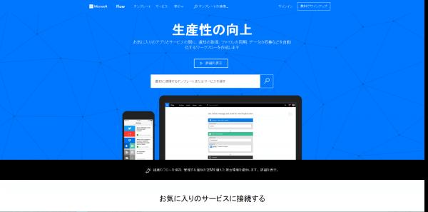 201612msflow