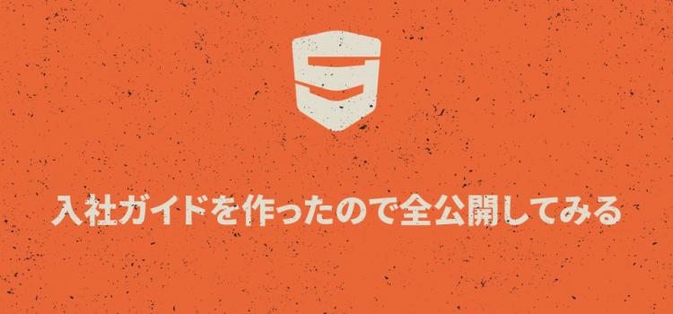 ceo-blog01